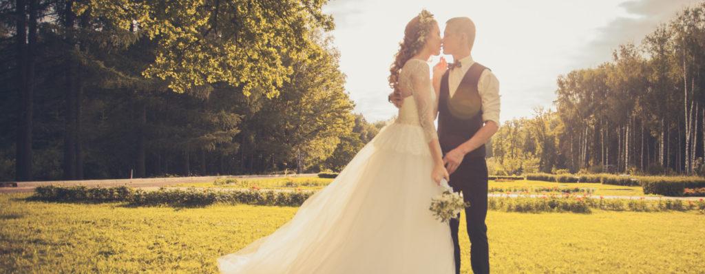 Свадебная съемка