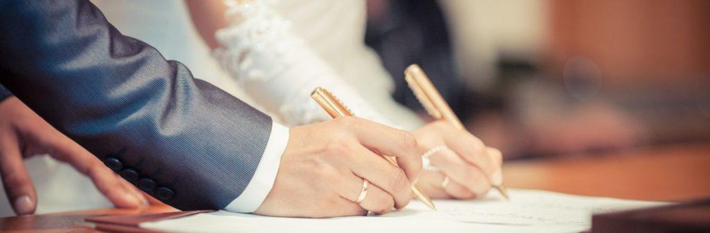 Видеосъёмка регистрации брака