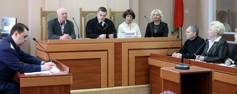 Фото и видеосъемка судебного заседания