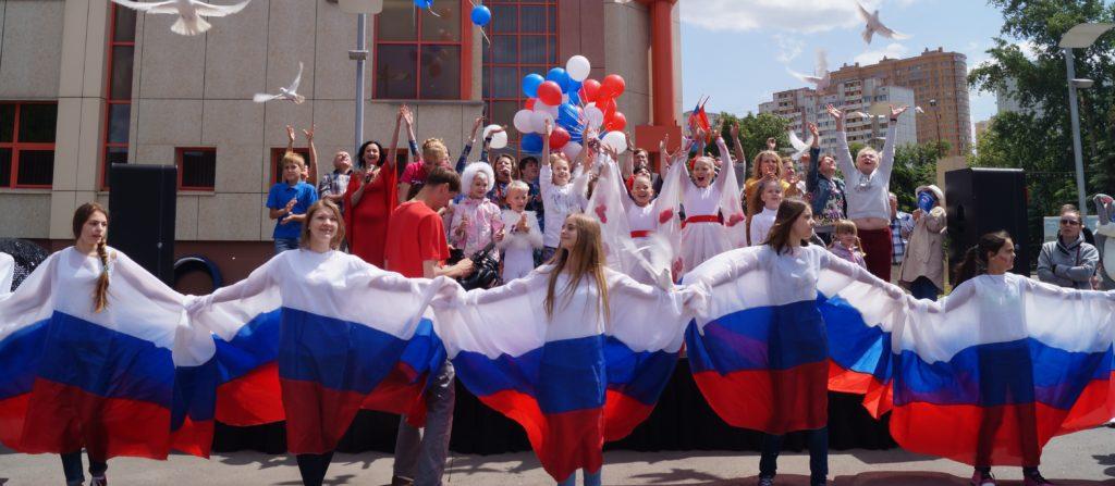Фотосъёмка и фотограф на День России