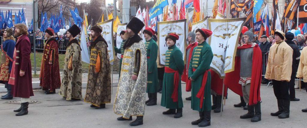 Видеосъёмка на День народного единства
