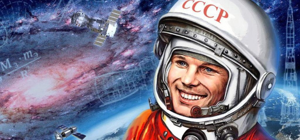 Видеосъёмка на День космонавтики